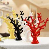 現代陶瓷工藝禮品家居裝飾品客廳電視柜擺件創意飾品發財樹【一條街】