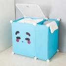 【表情加高籃含蓋】DIY組裝簡易收納籃 魔術摺疊衣服整理箱 Q萌洗衣籃 髒衣籃