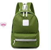 YoYo 兒童書包 書包 雙肩 旅游背包