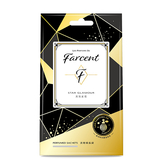 Farcent香水衣物香氛袋-真我星夜【康是美】
