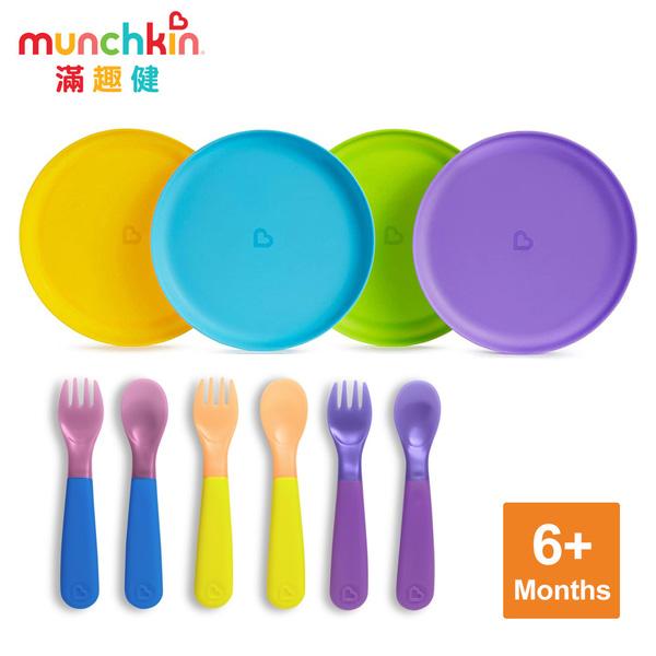 munchkin滿趣健-繽紛餐盤4入+冷熱感溫安全湯叉6入