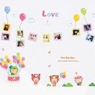 創意壁貼『Loxin兒童照片牆可愛壁貼 』相框牆 相片牆