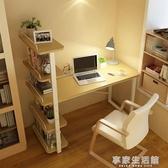 電腦桌台式家用簡約小書桌書架組合臥室簡易寫字台學生兒童學習桌-享家生活館 YTL