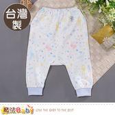 嬰幼兒服 台灣製吸濕排汗薄款嬰兒長褲 魔法Baby
