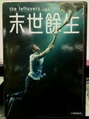 影音專賣店-R20-017-正版DVD*單套影集【末世餘生 第2季-3碟】-台灣發行正版二手影集 單售