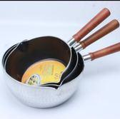 雪平鍋-厚底奶鍋不黏鍋24CM熬糖鍋煲粥煮拉面牛軋糖不沾奶鍋   汪喵百貨