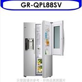 《結帳打95折》LG樂金【GR-QPL88SV】761公升敲敲看門中門冰箱 優質家電