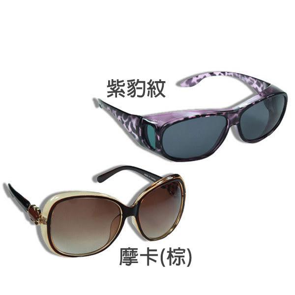 【kosui】風靡歐美包覆式太陽眼鏡+時尚太陽眼鏡摩卡(棕)