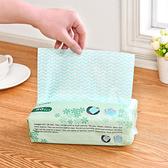 環保無紡布免洗抹布80抽 廚房多用抽取式洗碗布 不沾油