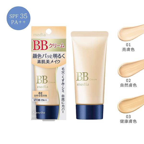 媚點 自然光感美肌BB霜 01 (亮膚色) 35g