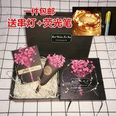 七夕情人節生日禮物盒香水口紅化妝品錢包干花帶燈發光精致禮品盒 街頭潮人