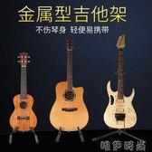 吉他架 吉他架立式支架掛架尤克里里電吉他壁掛地架家用琴架墻壁掛鉤架子 唯伊時尚