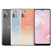 【贈原廠充電器+Type C線等4禮】HTC Desire 20+ 6GB/128GB 6.5吋 雙卡雙待 智慧機