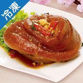 【台式】傳統滷蹄膀 650G/包【愛買冷凍】