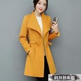 毛呢外套 秋季新款韓版大衣中長款修身顯瘦女裝呢子大衣毛呢外套 交換禮物