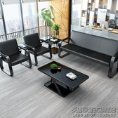 商務辦公沙發簡約現代鐵藝三人沙發會客接待辦公室沙發茶幾桌組合 英雄聯盟