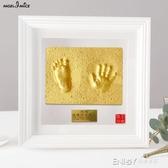寶寶手足印泥嬰兒手腳印泥腳丫印新生兒童百天紀念手足印滿月禮物 檸檬衣舎