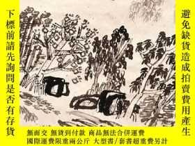 二手書博民逛書店Landscape罕見LandscriptY237948 Shelagh Vainker、Xu Bing 著