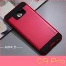 【萌萌噠】三星 Galaxy C9 Pro (C9000)  拉絲戰神保護殼 二合一軟硬組合 全包防摔款 手機殼 手機套