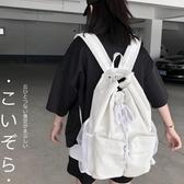 後背包書包女韓版高中學生復古抽繩chic帆布休閒百搭大容量後背包ins風新年禮物