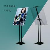 廣告架 KT板展架 pop支架不銹鋼海報架展板展示架斜面立牌展架廣告展示架T 3色
