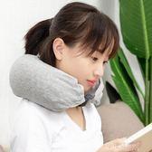 旅行u型枕頭午睡枕脖子頸部靠枕頸椎枕旅游枕辦公護頸枕『小宅妮時尚』