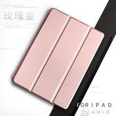 ipad air2保護套2017新iPad全包軟殼蘋果平板電腦殼9.7寸 娜娜小屋