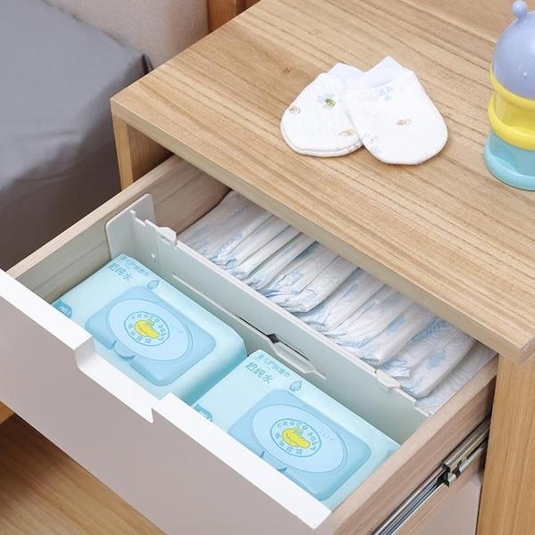 可自由伸縮抽屜整理隔板長短調節衣柜分類歸納分隔衣物收納2個裝-享家