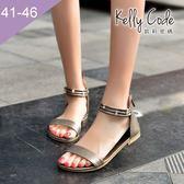 大尺碼女鞋-凱莉密碼-時尚金屬水鑽踝帶寬版真皮平底涼鞋2cm(41-46)【YGX15】香檳
