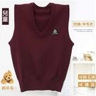 【大盤大】V43-865 100%純羊毛 防縮V領背心 SS號 可機洗 套頭羊毛衣 暗紅 男童女童 毛衣 學生制服