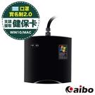 【貓頭鷹3C】aibo IT-680U ATM晶片讀卡機(全黑)~XP不能用