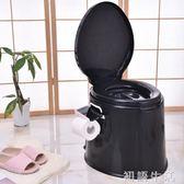 RIGORER/準者老人馬桶孕婦坐便器成人便攜可拆塑料座便器  初語生活