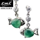 【KMK天然寶石】2.2克拉(南非辛巴威天然綠玉髓-耳環)