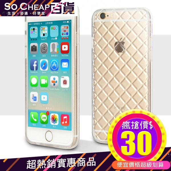 APPLE蘋果全新款iphone6手機殼 手機套 iphone6保護套 小香風 菱格紋 4.7吋