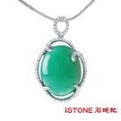 台灣藍寶項鍊-明艷動人-唯一精品 石頭記