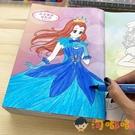 涂色書女孩畫畫本幼兒園涂鴉填色繪本兒童圖畫繪畫冊【淘嘟嘟】