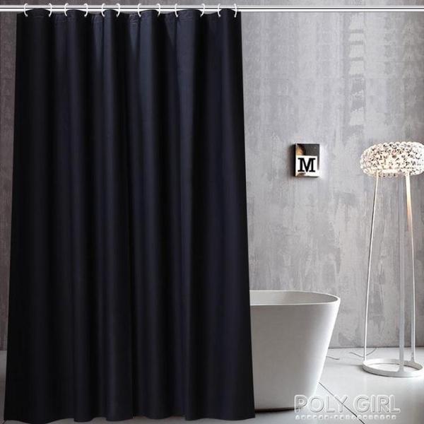 浴室純色浴簾衛生間加厚防水防霉浴簾布隔斷簾窗簾浴簾套裝免打孔  ATF  夏季狂歡