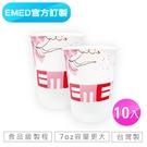 EMED官方訂製 尿檢紙杯 食品級製程 台灣製(10入)