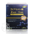 妍美会 專利關健樂行錠-加強型 30顆/盒【i -優】