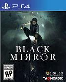 PS4 Black Mirror 黑鏡子(美版代購)