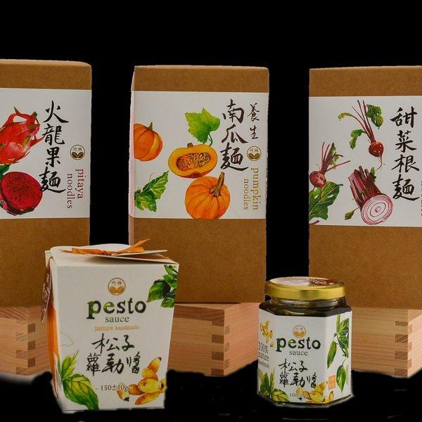 【竹林有機】養生麵1組 (每組麵條3包+松子蘿勒醬2罐) (免運)