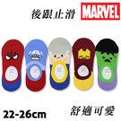 矽膠止滑襪套 角色多款 台灣製 MARVEL 漫威