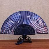 中國風折疊扇子 古風折扇女扇日式古典絲綢絹扇舞蹈隨身櫻花【萬聖節推薦】