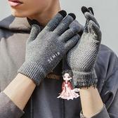 手套 觸屏手套男士冬季女加絨加厚棉保暖騎車開車防寒騎行學生冬天 13色
