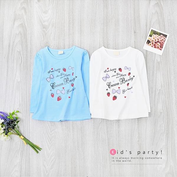藍色 草莓格子蝴蝶結長袖上衣 薄長袖 棉質 女童上衣 童裝 女童裝 女童長袖 彈性 秋冬 T恤
