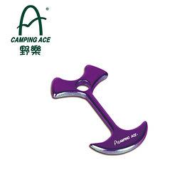 丹大戶外【Camping Ace】野樂 魚骨釘 繩扣 6入裝 ARC-113-2