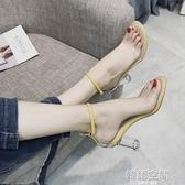 涼鞋2020新款女夏季韓版百搭透明高跟鞋一字扣中空學生露趾羅馬鞋