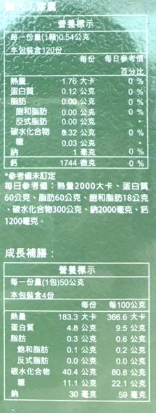 順天堂 轉大人-男120粒+補膳50g*4包 【德芳保健藥妝】