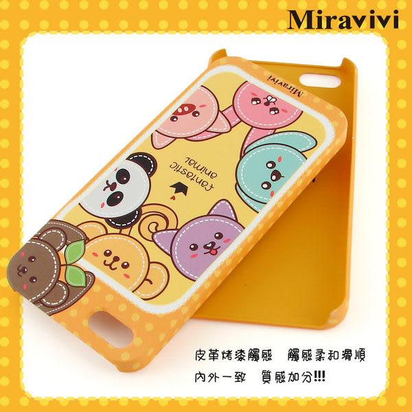 Miravivi iPhone 5 / 5S 可愛動物狂想曲時尚保護殼-降價大優惠