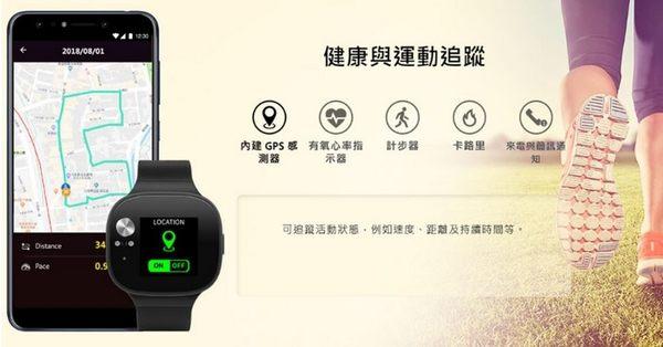 【免運費】ASUS VivoWatch BP (HC-A04) 智慧健康錶 ★ 送i 旋轉插頭